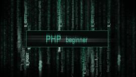 PHP入门篇