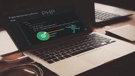 PHP进阶篇-GD库图像处理