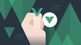 Vue核心技术Vue+Vue-Router+Vuex+SSR实战精讲